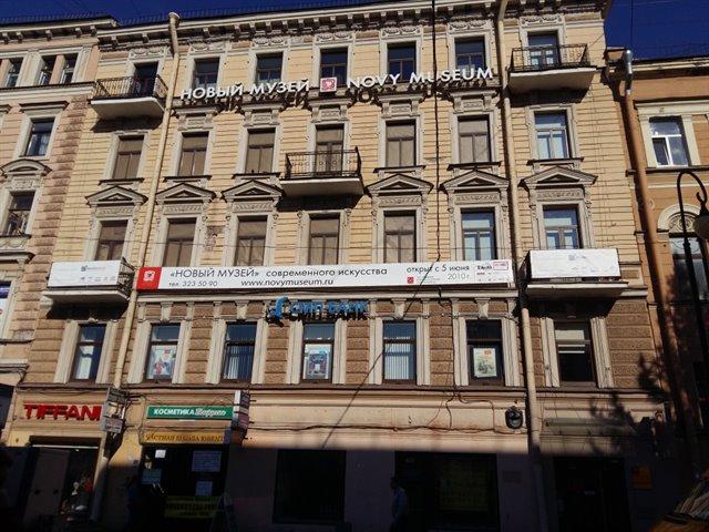 Помещение свободного назначения 220 кв.м., Василеостровский район