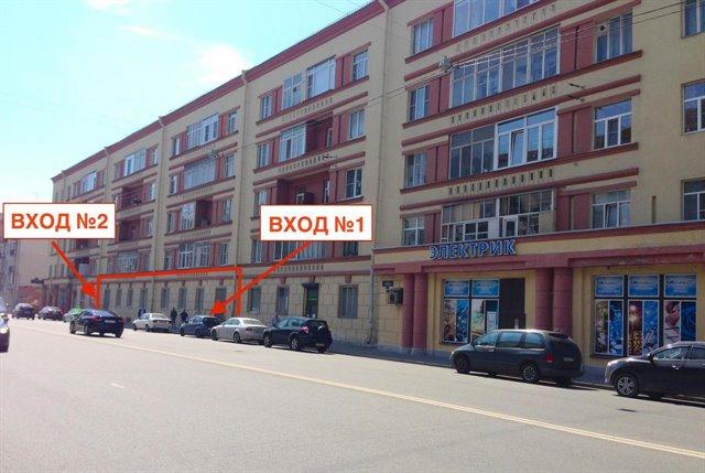Общепит 325 кв.м., Невский район