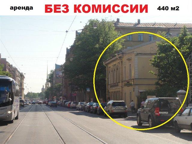 Помещение свободного назначения 440 кв.м., Петроградский район