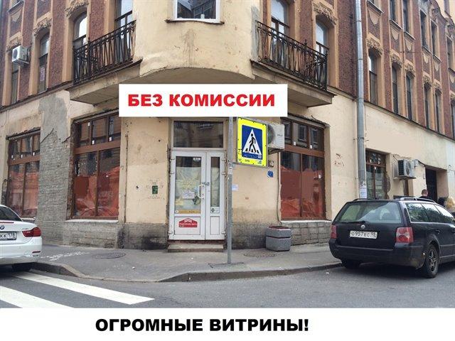 Помещение свободного назначения 107 кв.м., Петроградский район