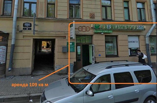 Офисное помещение 109 кв.м., Петроградский район