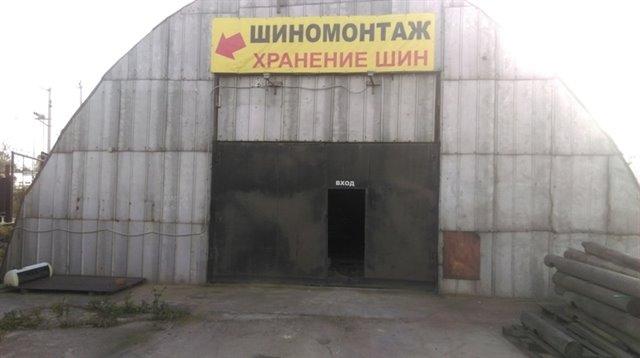 Складское помещение 205 кв.м., Невский район