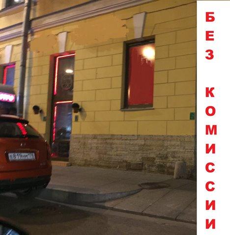 Помещение свободного назначения 140 кв.м., Центральный район