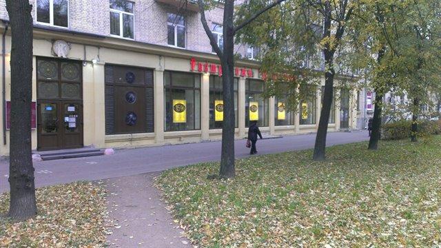 Торговое помещение 457 кв.м., Московский район