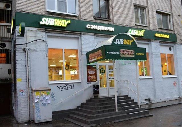 Общепит 153 кв.м., Василеостровский район