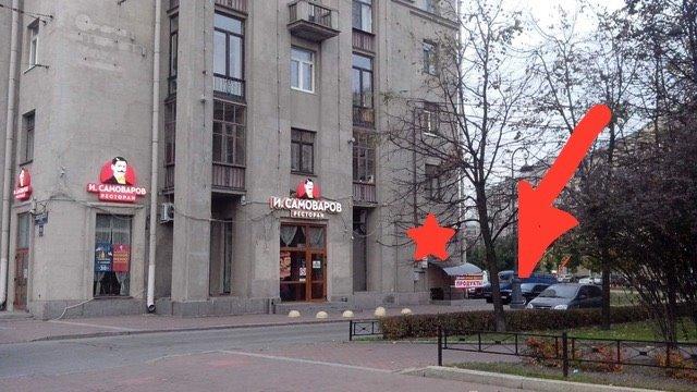 Торговое помещение 120 кв.м., Московский район