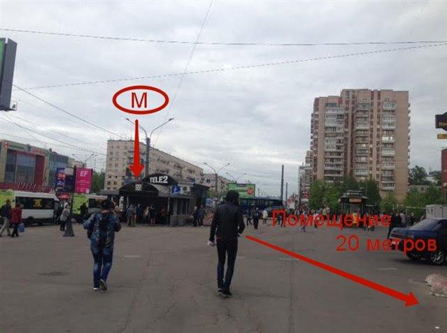 Общепит 189 кв.м., Красносельский район