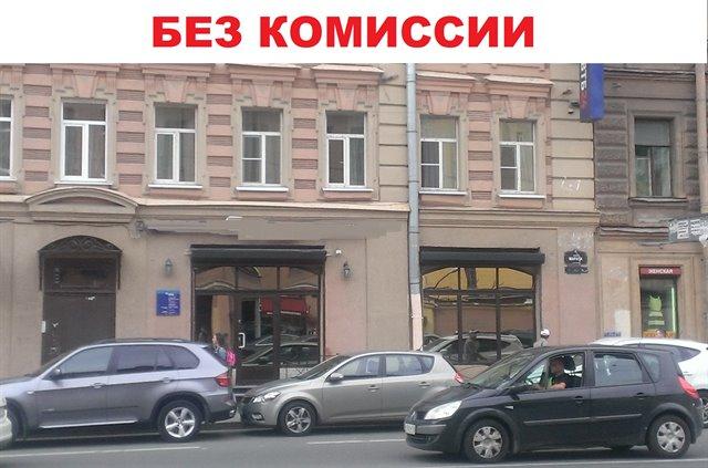 Помещение свободного назначения 200 кв.м., Центральный район