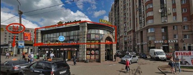 Общепит 402 кв.м., Московский район