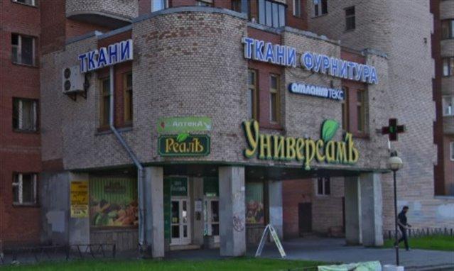 Общепит 574 кв.м., Кировский район