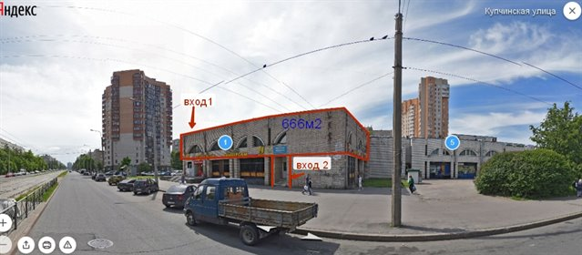 Общепит 300 кв.м., Фрунзенский район