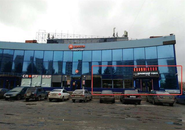 Торговое помещение 245 кв.м., Калининский район
