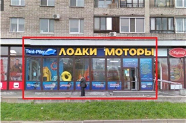 Торговое помещение 200 кв.м., Невский район