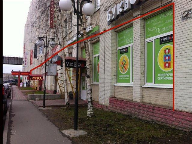 Аренда офиса в Санкт-Петербурге
