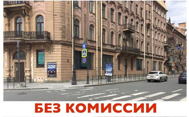 Офисное помещение 637 кв.м., Петроградский район