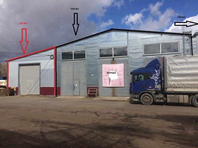 Производственное помещение 510 кв.м., Пушкинский район