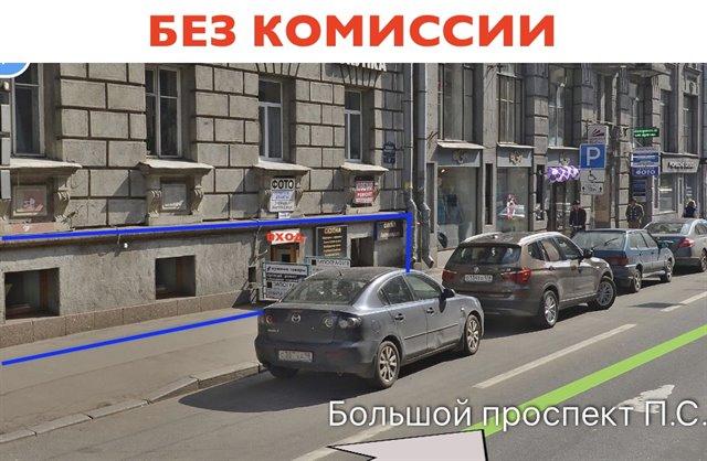 Офисное помещение 120 кв.м., Петроградский район