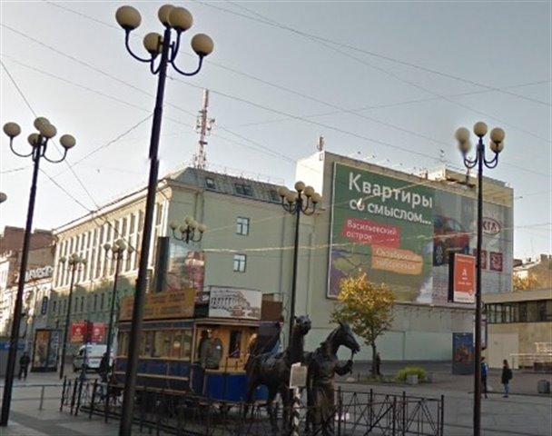 Офисное помещение 15 кв.м., Василеостровский район