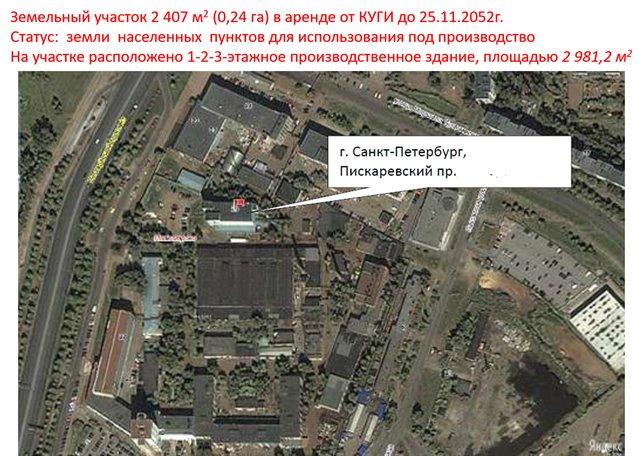 Производственное помещение 2981 кв.м., Калининский район