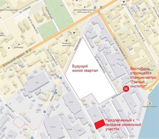 Продажа земельного участка в Санкт-Петербурге