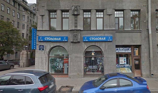 Общепит 185 кв.м., Центральный район