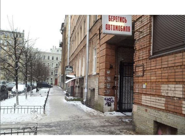 Готовый бизнес 90 кв.м., Центральный район