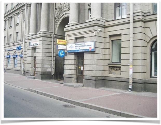 Торговое помещение 63 кв.м., Московский район