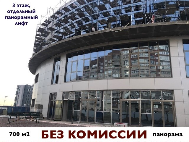Общепит 700 кв.м., Приморский район