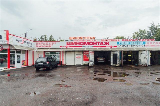 Продажа автосервиса в Санкт-Петербурге