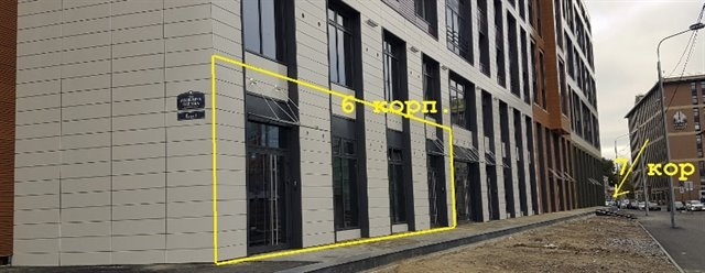 Офисное помещение 115 кв.м., Петроградский район