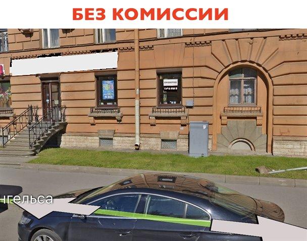 Помещение свободного назначения 60 кв.м., Выборгский район