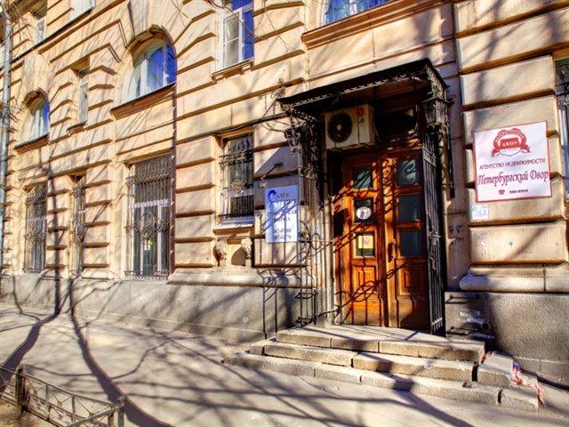Помещение свободного назначения 190 кв.м., Московский район