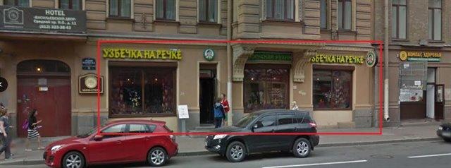 Помещение свободного назначения 250 кв.м., Василеостровский район