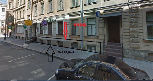 Торговое помещение 126 кв.м., Центральный район