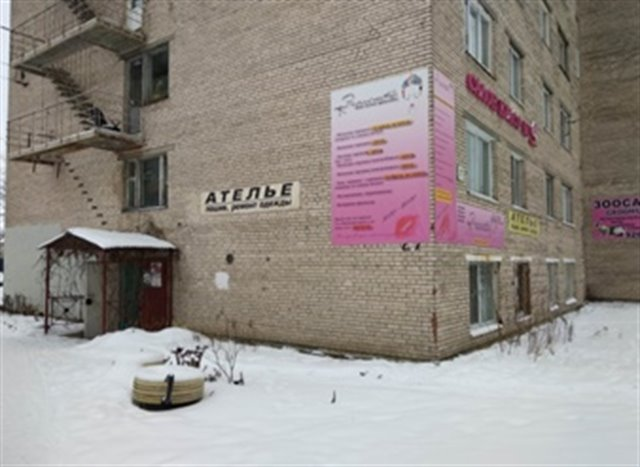Помещение свободного назначения 183 кв.м., Красносельский район