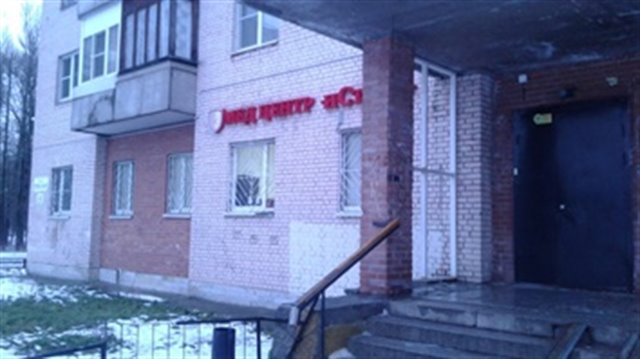 Офисное помещение 197 кв.м., Красносельский район