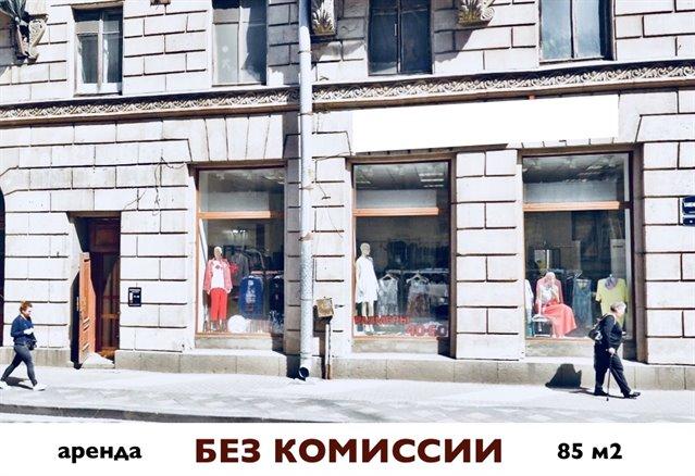 Торговое помещение 85 кв.м., Петроградский район