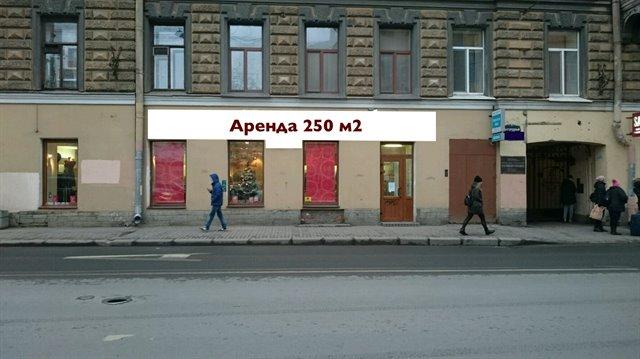 Офисное помещение 250 кв.м., Центральный район