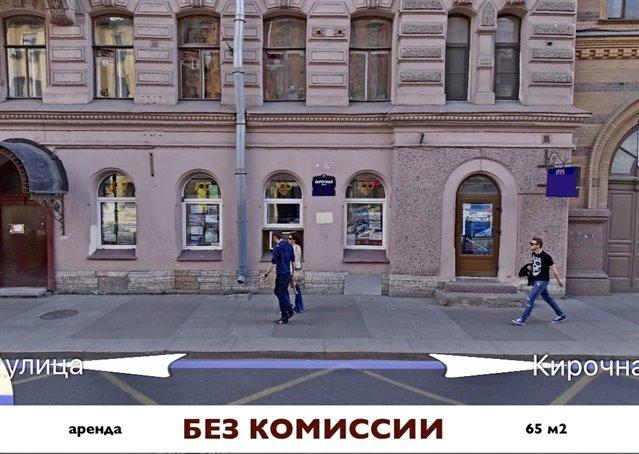 Торговое помещение 65 кв.м., Центральный район
