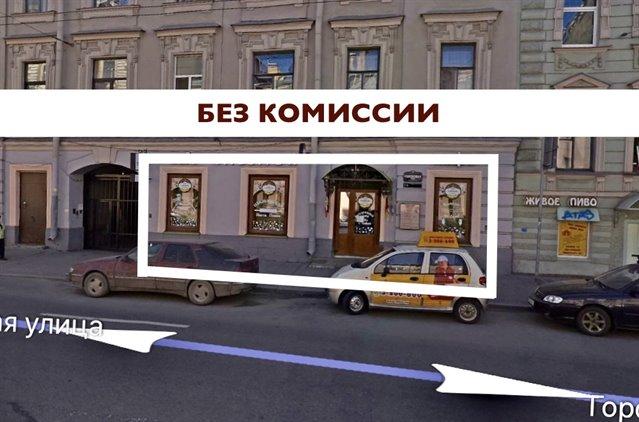 Торговое помещение 110 кв.м., Центральный район