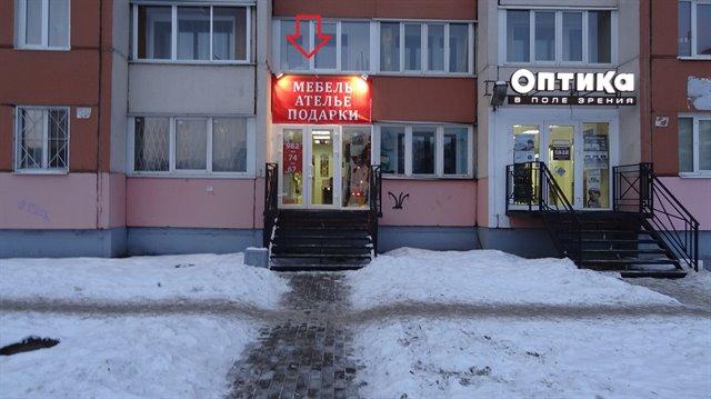 Торговое помещение 65 кв.м., Невский район