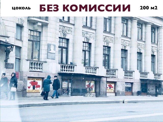 Торговое помещение 200 кв.м., Петроградский район