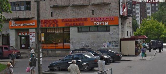 Общепит 83 кв.м., Гатчинский район ЛО