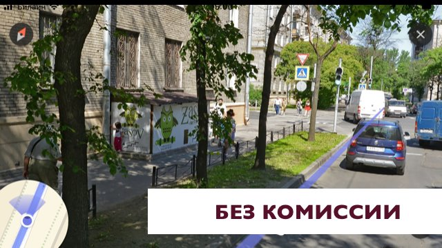 Гостиница 246 кв.м., Приморский район