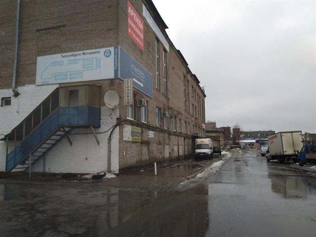 Производственное помещение 2700 кв.м., Фрунзенский район
