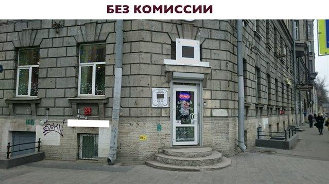 Офисное помещение 188 кв.м., Центральный район