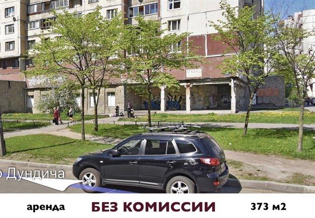 Общепит 373 кв.м., Фрунзенский район