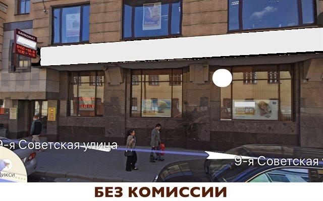Офисное помещение 200 кв.м., Центральный район