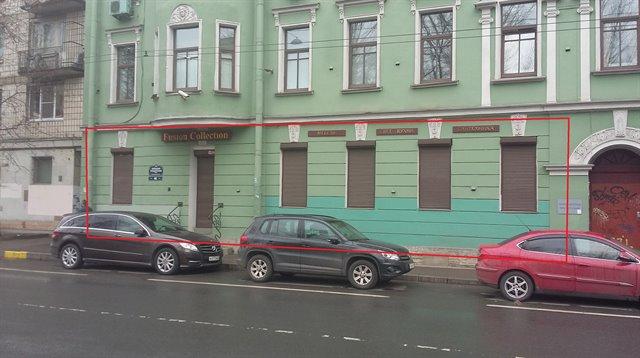 Офисное помещение 186 кв.м., Петроградский район