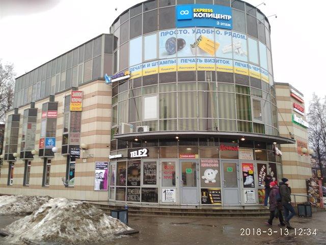 Общепит 229 кв.м., Кировский район